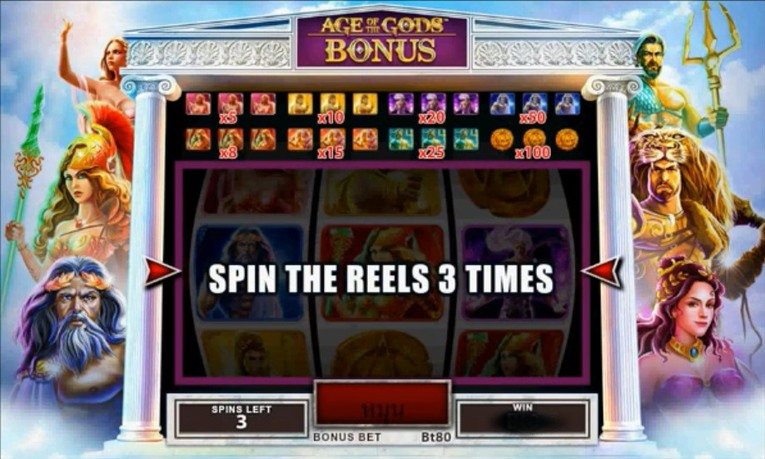 Age of the Gods Roulette Bonus