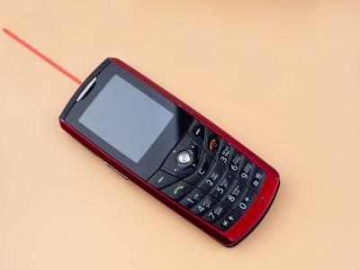 Mobile Laser